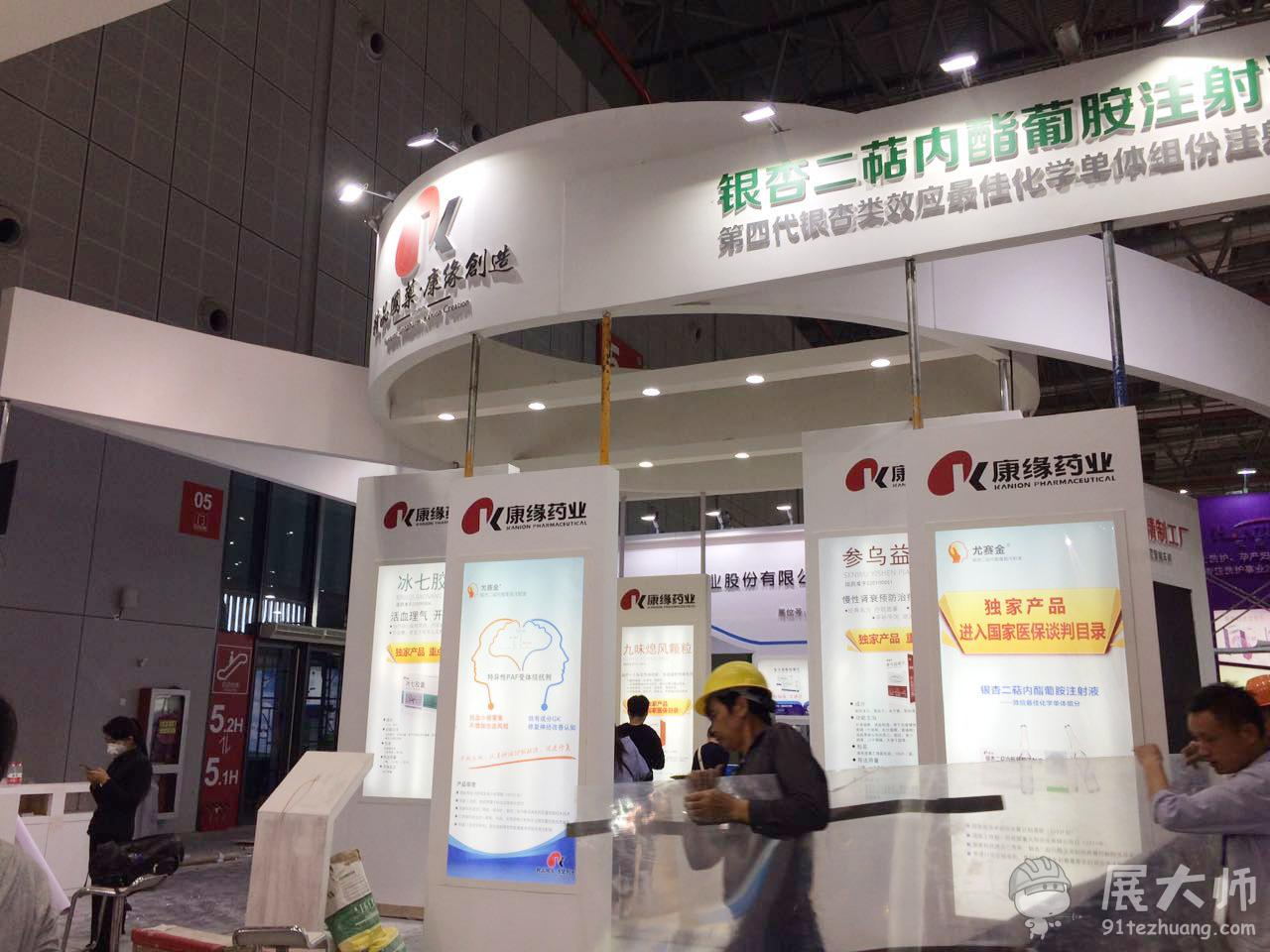 欢乐的伟德国际亚洲中文网过程 5
