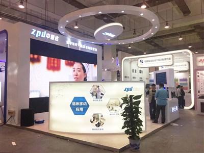 北京中普达科技股份有限公司