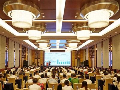 平安普惠苏州分公司半年度高峰会务活动