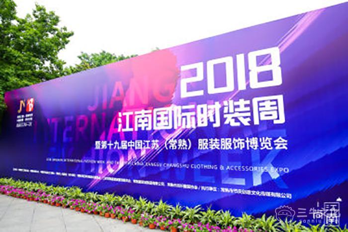 主会场背景板伟德国际亚洲中文网完成