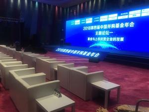 艾普尔展台伟德国际亚洲中文网